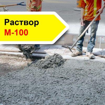 Раствор М-100