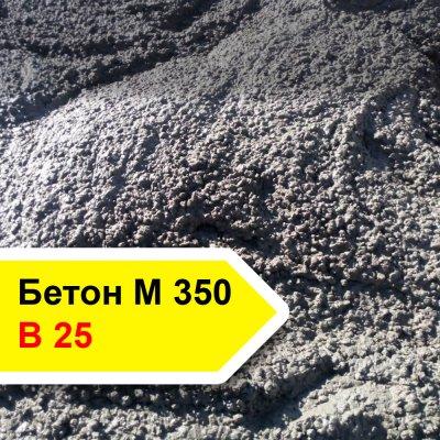 Бетон М 350 В 25