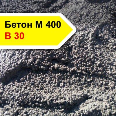 Бетон М 400 В 30