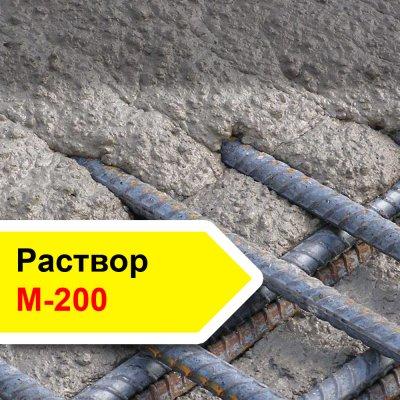 Раствор М-200